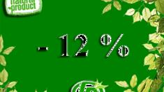 12 продуктів Green-visa зі знижкою 12 % + бонус!