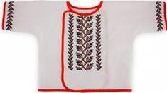 Вышиванки для новорожденных купить онлайн отныне можно в нашем интернет-магазине!