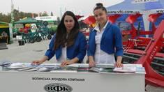 «Волинська фондова компанія» підкорила Міжнародну агропромислову виставку AGROEXPO-2017