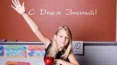 Учебный год с опозданием. В Донецке дети пойдут в школу с 1 октября