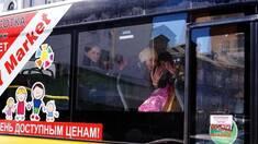 Результативность рекламы на общественном транспорте в 2020 году значительно выросла