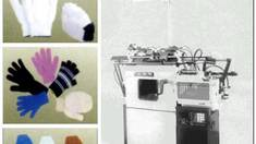Новий верстат для виробництва рукавичокуже в продажу!