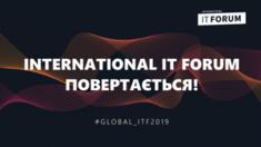 Главное событие осени – International IT Forum, который состоится 27 сентября в Запорожье!