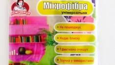 Новинка в ассортименте: салфетки для уборки из микрофибры повышенной эффективности!