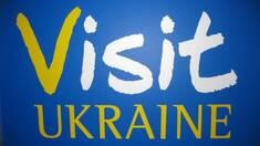 Количество туристов в Украине может увеличится в 2,5 раза