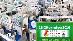 18-20 октября ТМ «Модный Доктор» в Киеве!