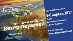 Потенциал производства зерновых в Украине оценивается в 116 млн т