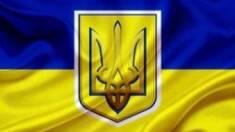 Скидка 3 % ко Дню защитника Украины!