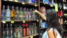 Цены на алкоголь опять вырастут на 20%