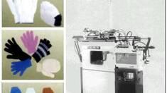 Компания «ИВК2» реализует новинку - станок для производства перчаток!