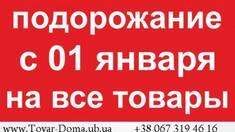 Ортопедические матрасы! Цены фиксированы до 01.01.2016