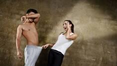 Шукаєте спосіб посилити ерекцію? Ми знаємо, як це зробити!