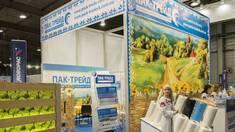 В Киеве прошла  специализированная выставка «ПАК ЭКСПО  2015»