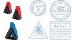 Действует акционное предложение на карманную печать Trodat 9440