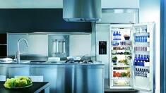 Выбираем холодильник по классу энергопотребления