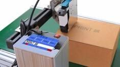 Перший в світі термоструменевий принтер, який дозволяє друкувати марку висотою 1 дюйм вже в наявності!
