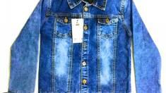 Джинсовий одяг для дітей оптом Україна за шокуючими цінами