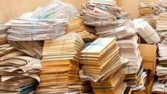 Увага! Знищуємо архіви абсолютно безкоштовно у м.Київ.