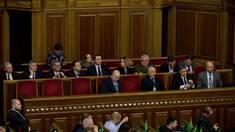 Верховна Рада обрала новий склад уряду: хто увійшов і вакантні посади