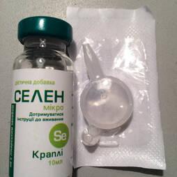 Аппарат комплексной очистки воды ЭАВ 6 (Жемчуг), купить в Киеве
