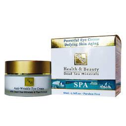 Маска-пилинг минеральная Health&Beauty, Mineral Peeling Mask 100 мл.