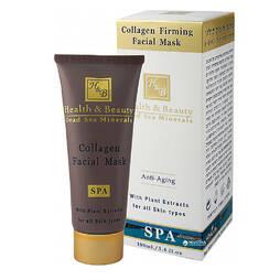 Крем для лица ночной коллагеновый Health&Beauty Intensive Collagen Night cream 50 мл.