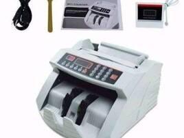Різне банківське обладнання