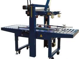 Оборудование для заклейки коробов лентой скотч