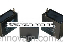 Холодильные конденсаторы