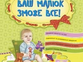 Книги для батьків