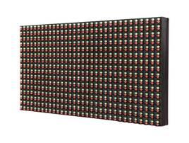 Світлодіодні екрани