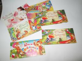 Листівки та подарункові конверти