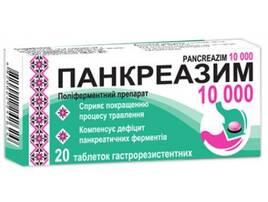 Противовоспалительные медицинские препараты