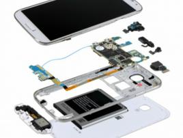 Комплектуючі для мобільних телефонів