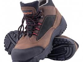 Захисне взуття