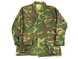 Куртки форменные