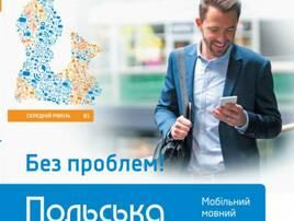 Література для вивчення іноземних мов
