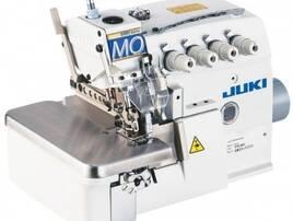 Різне швейне обладнання