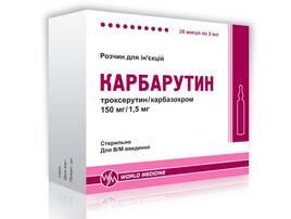 Средства, влияющие на систему крови и гомеопоэз