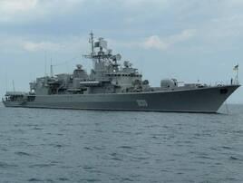 Військово-морська техніка та озброєння