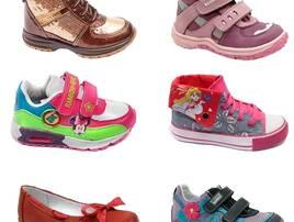 Детская обувь, общее