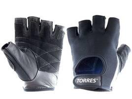Спортивні перчатки