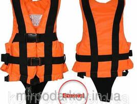 Рятувальні жилети та пояси