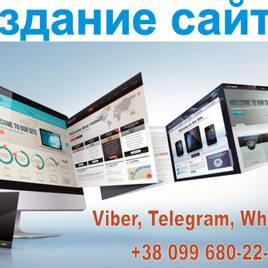 Miscellaneous services for business