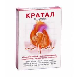 Препарати для серцево-судинної системи