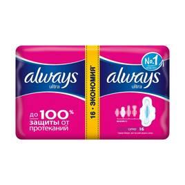 Жіночі гігієнічні прокладки