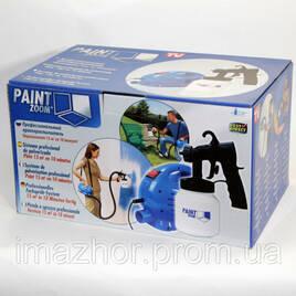 Фарбувальне обладнання