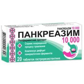Протизапальні медичні препарати