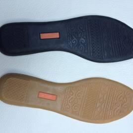 Підошви для взуття