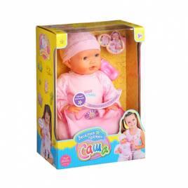 Ляльки та пупси